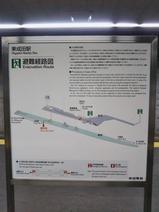 20210920東成田駅