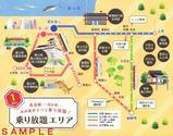 地鉄観光列車フリーきっぷ内