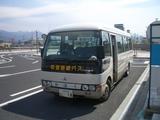 20070429河北町営バスさくらんぼ東根バス停