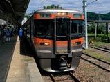 飯田線リレー号辰野駅