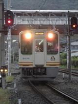 20090829AIZU尾瀬鬼怒川温泉駅1