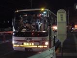 20111126京王バス南深夜急行バス橋本行稲城駅