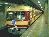 長野電鉄長野駅2000系