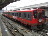 CIMG3291