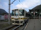 20061014野岩鉄道線内に入るAIZUマウント会津高原尾瀬口にて