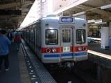 20021027京成東成田線成田駅