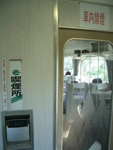 20061014AIZUマウント喫煙所