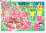 20161105北陸新幹線新高岡駅記念スタンプ台紙2
