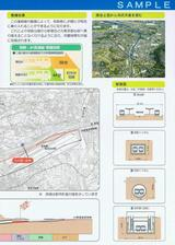 鉄道・運輸機構相鉄・JR直通線パンフ内側右頁