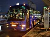 函館バス函館夜景号函館駅前