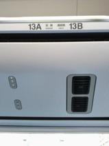 E353系車内座席上