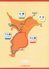 いすみ鉄道キハ28-26きっぷ台紙外裏