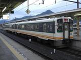 20090829AIZU尾瀬鬼怒川温泉駅2