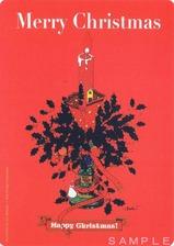 富士山ビュー特急2016クリスマスポストカード2表