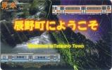 2018飯田線リレー号乗車記念品辰野町にようこそカード