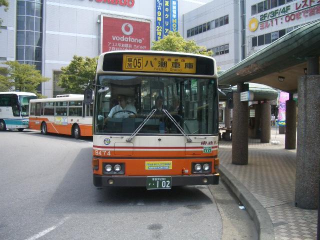 東武バスセントラル 草05系統 : 13番まどぐち