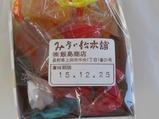 ろくもん上田駅みすず飴賞味期限表示