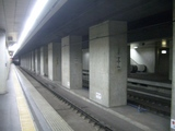 20060910京成東成田駅旧ホーム