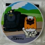 高崎駅長ぐんまちゃんクリップマグネットSL表