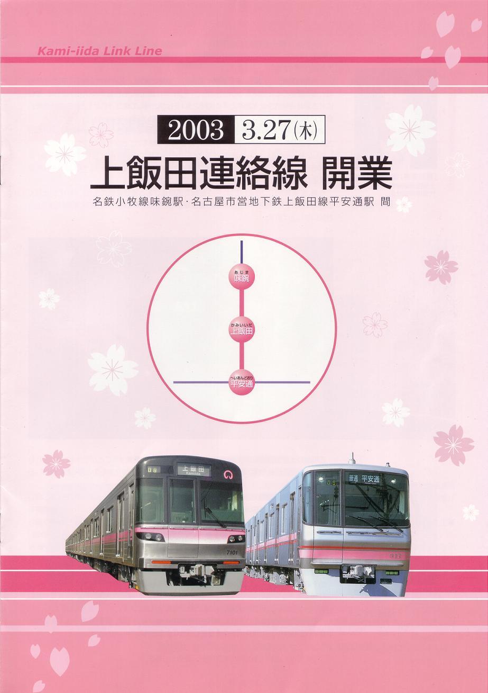 https://livedoor.blogimg.jp/madoguchi13ban/imgs/c/c/cc52566c.JPG