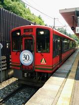 AIZUマウントエクスプレス会津鉄道30周年ヘッドマーク