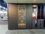 上野駅四季島ホーム入口