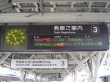 20100102あさぎり号沼津駅案内表示
