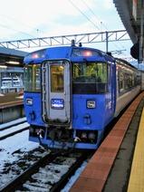 北斗号函館駅