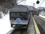 20120401野岩鉄道湯めぐり号会津高原展望車