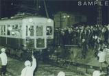 京阪淀屋橋50周年記念ポストカード2
