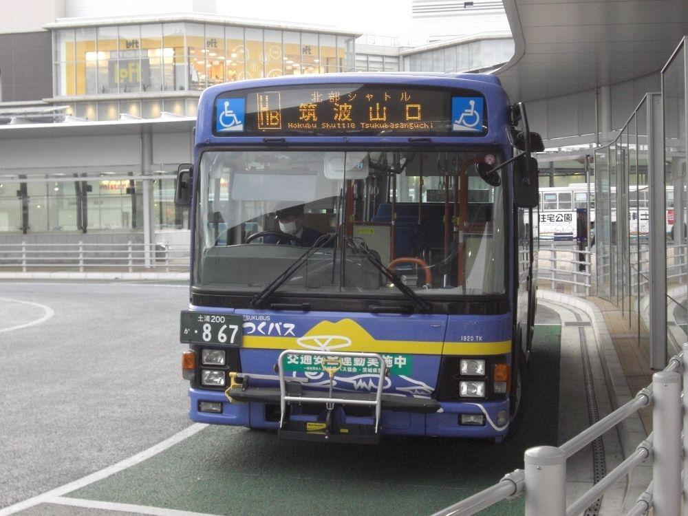13番まどぐち:関東鉄道(バス) つ...
