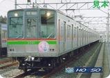 北総鉄道電車カード9000形2011年ほくそう春まつりHM