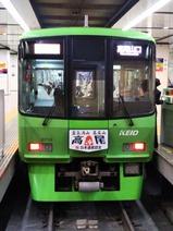 20201227高尾号新宿駅
