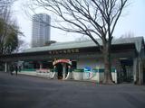 20070324東京都交通局上野懸垂線東園駅