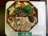 AIZUマウント松茸一段弁当中身
