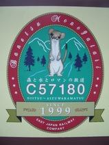 CIMG3445