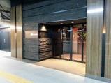 上野駅四季島ラウンジ