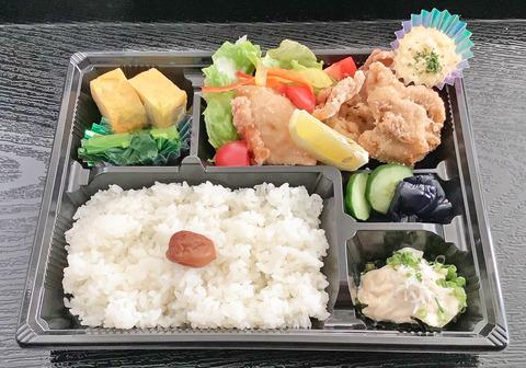 1500-唐揚げ弁当