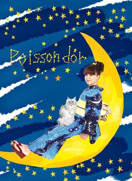 ★Poisson d'or おやすみ前の最後の展示会★