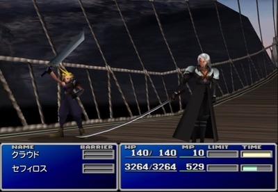 RPGってなんで剣で戦ってるんや