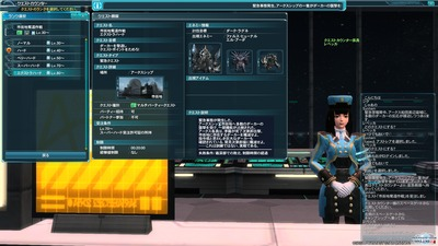 pso2-15-dif