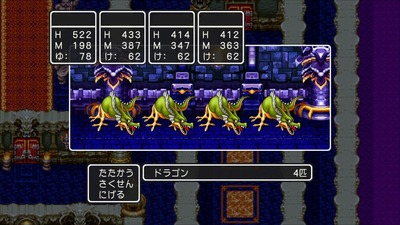 dq3-333-dragon