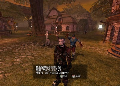 fable1-3