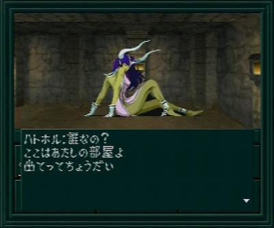 megaten0-hatohoru