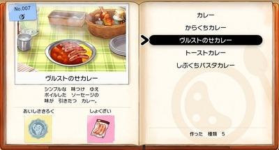 poss33-curry