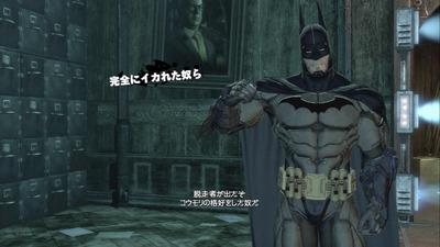 batman-arkhamasyrum-ps3-2