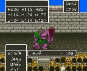 dq00-42-dq5
