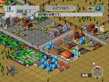 simcity2000-64-1