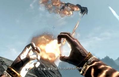 skyrim466-fireball