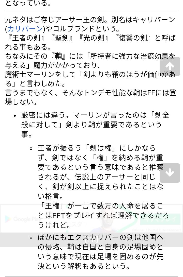 Ff 大 辞典